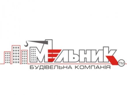 """Будівельна компанія """"Мельник"""""""