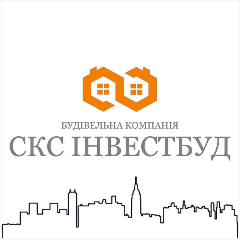 """Будівельна компанія """"СКС ІнвестБуд"""""""